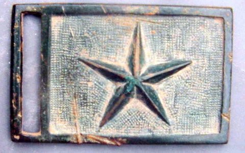 Civil War period Texas Star sword belt buckle found in southern Fort Bend County.